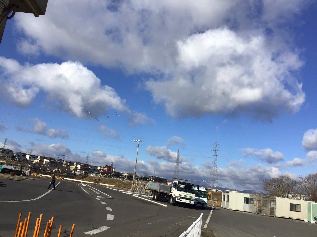 県 郡山 天気 福島 市