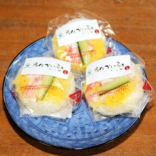 kobeshinbunの画像
