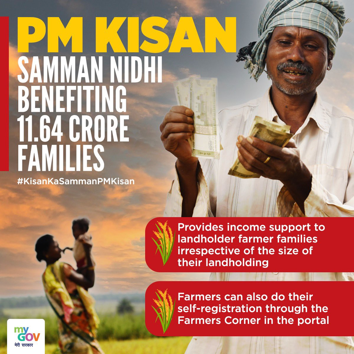 A massive step in farmers' welfare!   Through PM-KISAN Samman Nidhi, crores of farmers receive ₹6,000 every year directly in their bank accounts in 3 instalments. This cash-in-hand significantly benefits our farmers! #KisanKaSammanPMKisan