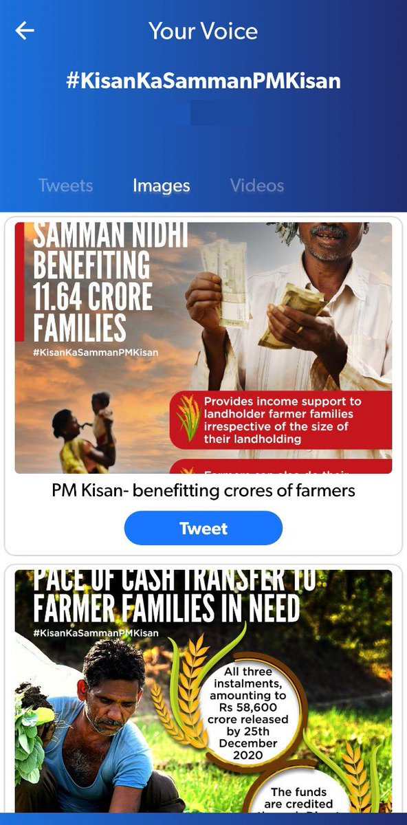 Our Government had the honour of ushering a historic increase in MSP. We doing everything possible to double the income of farmers.   You can find insightful content on the NaMo App, offering a glimpse of the work done for farmers. #KisanKaSammanPMKisan