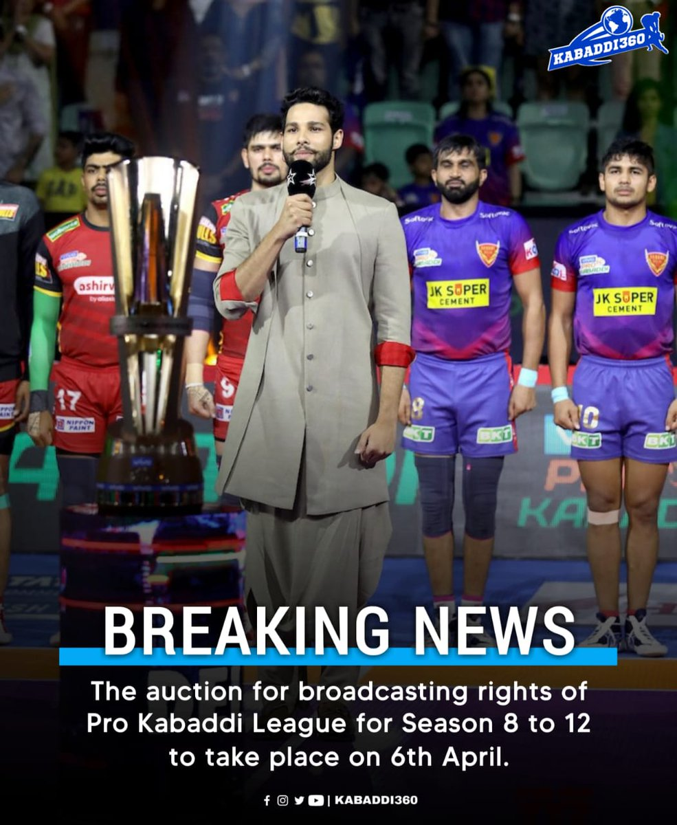 Mashal Sports to auction PKL broadcasting rights for 5 years at a base price of ₹900 crores, tender to release on 25th February 🥳  #ProKabaddiLeague #BreakingNews #BroadcastingRights #Kabaddi360