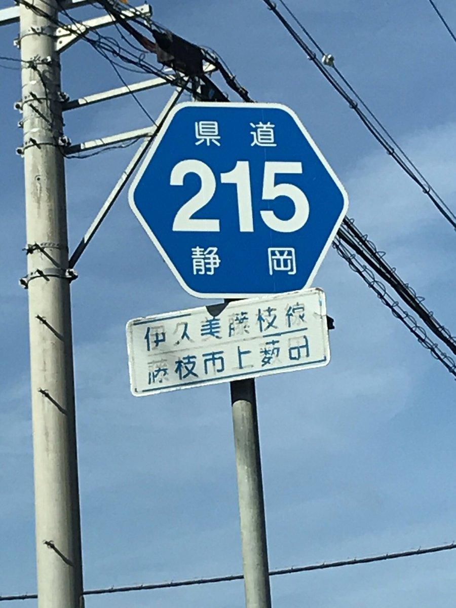 おにぎりマン@国道県道 (@country_sign123) | Twitter