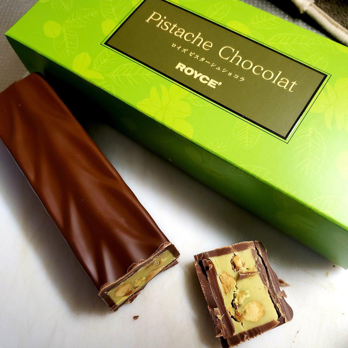 ロイズ ピスタチオ チョコレート