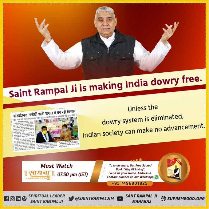 ##GodMorningWednesday  Now no girl child will be killed for dowry monster because Sant Rampal Ji Maharaj has pledged to create a dowry-free India. Saint Rampal Ji -  #wednesdaythought @SaintRampalJiM