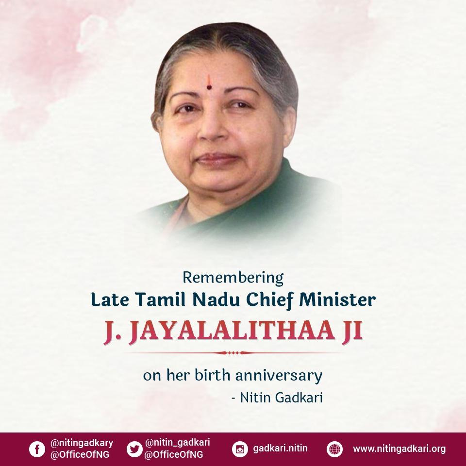 Remembering late Tamil Nadu Chief Minister J. Jayalalithaa ji on her birth anniversary.