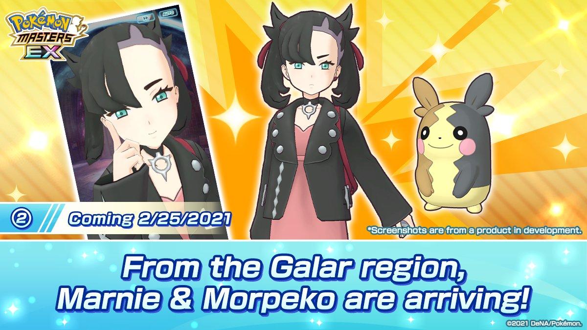 Roxy Marnie Pokémon Masters