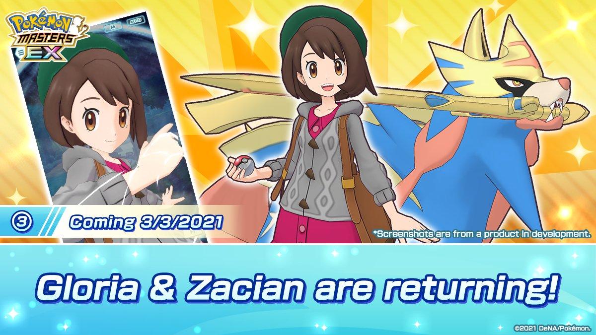 Gloria Zacian Pokémon Masters