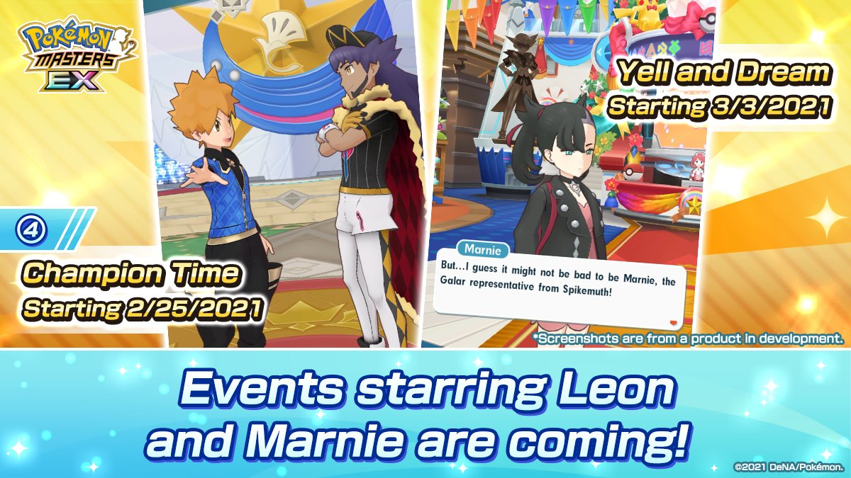 Lionel Leon Pokémon Masters
