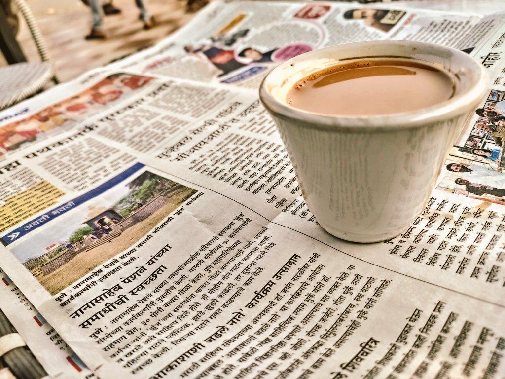 दिवसाची उत्तम सुरवात ! आज सकाळ टुडे मध्ये #झुंज_मोहीम2021 ची बातमी 🔥 @Jhunj_Org ♥️