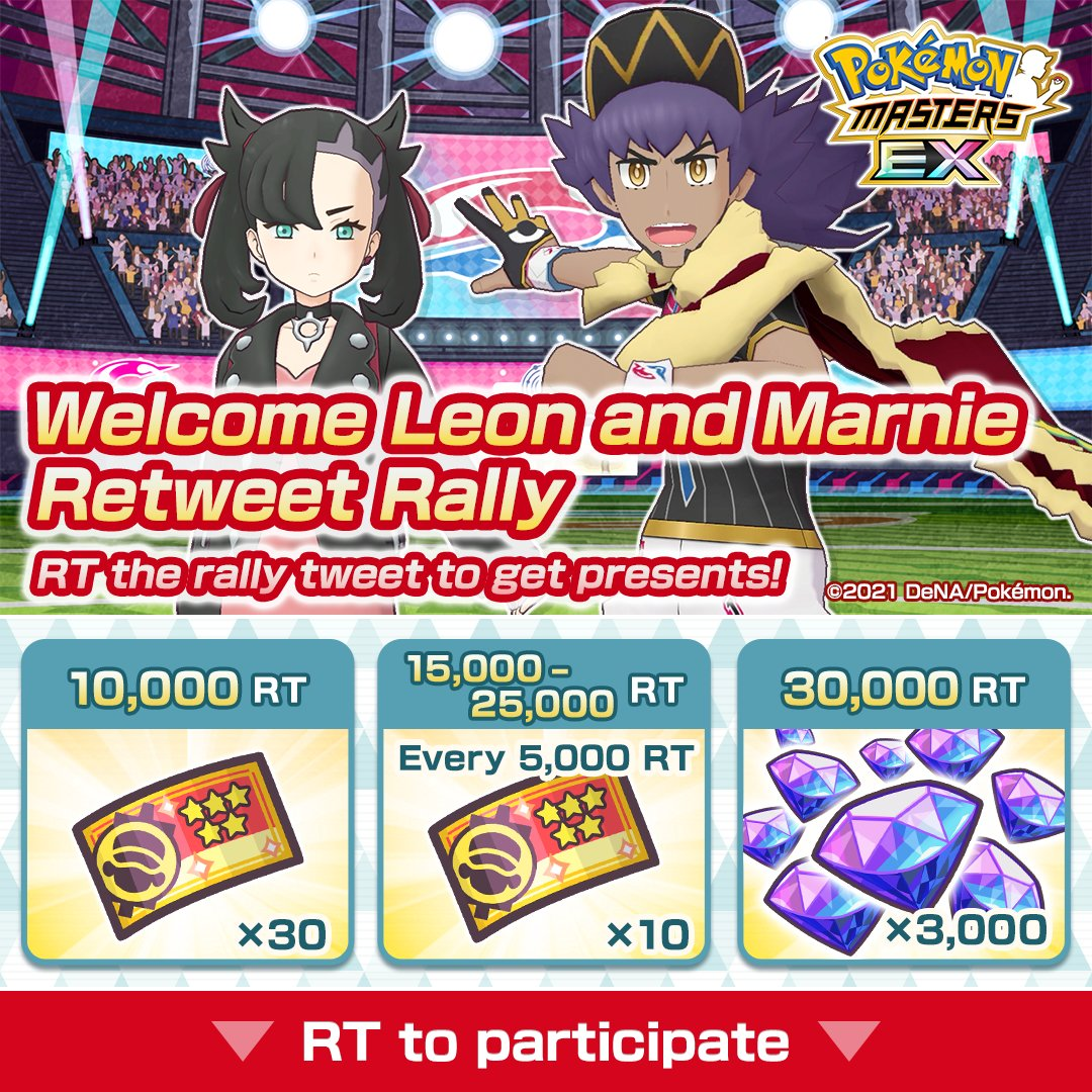 Welcome Leon and Marnie Retweet Rally!  1. Follow @PokemonMasters. 2. RT this tweet.  If the combined RT from @pokemas_game and @PokemonMasters reach our goals, everyone will receive 5★-Guaranteed Scout Tickets and 3,000 gems!  Details:   #PokemonMasters