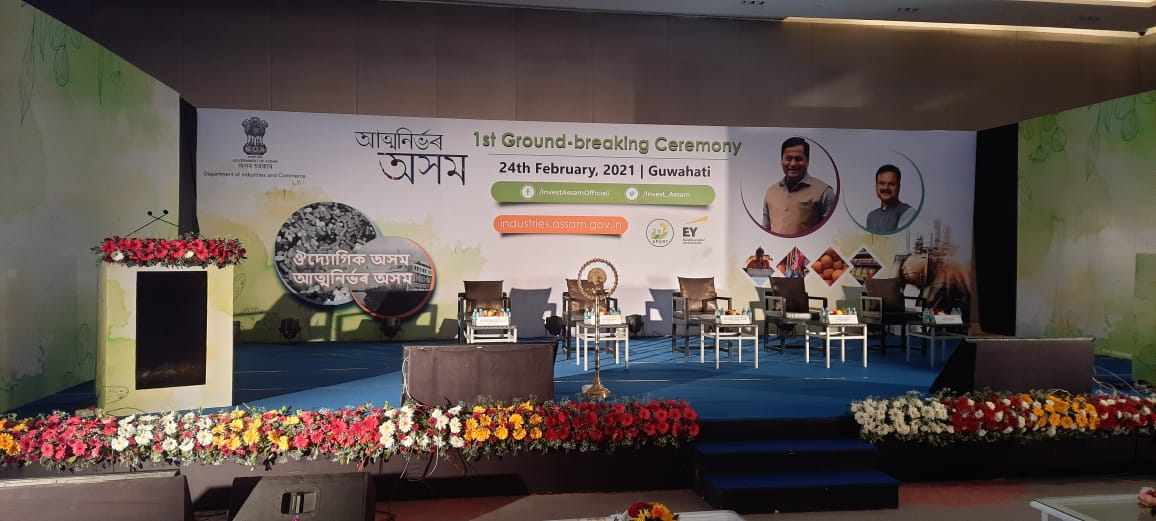 A few moments to go for the 1st Ground-breaking ceremony of I & C Department Assam. The stage is all set for investors to explore business opportunities in the state. #InvestInAssam #InvestAssam #UnnataAxom #AtmanirbharBharat #InvestInIndia @CMOfficeAssam @investindia @DIPPGOI