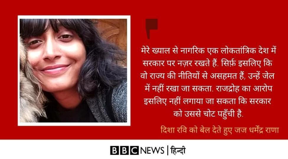 Replying to @yadavakhilesh: