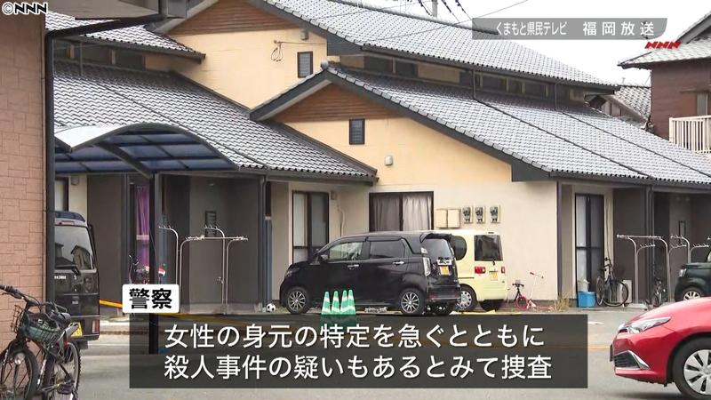 市 事件 熊本 県 八代 殺人