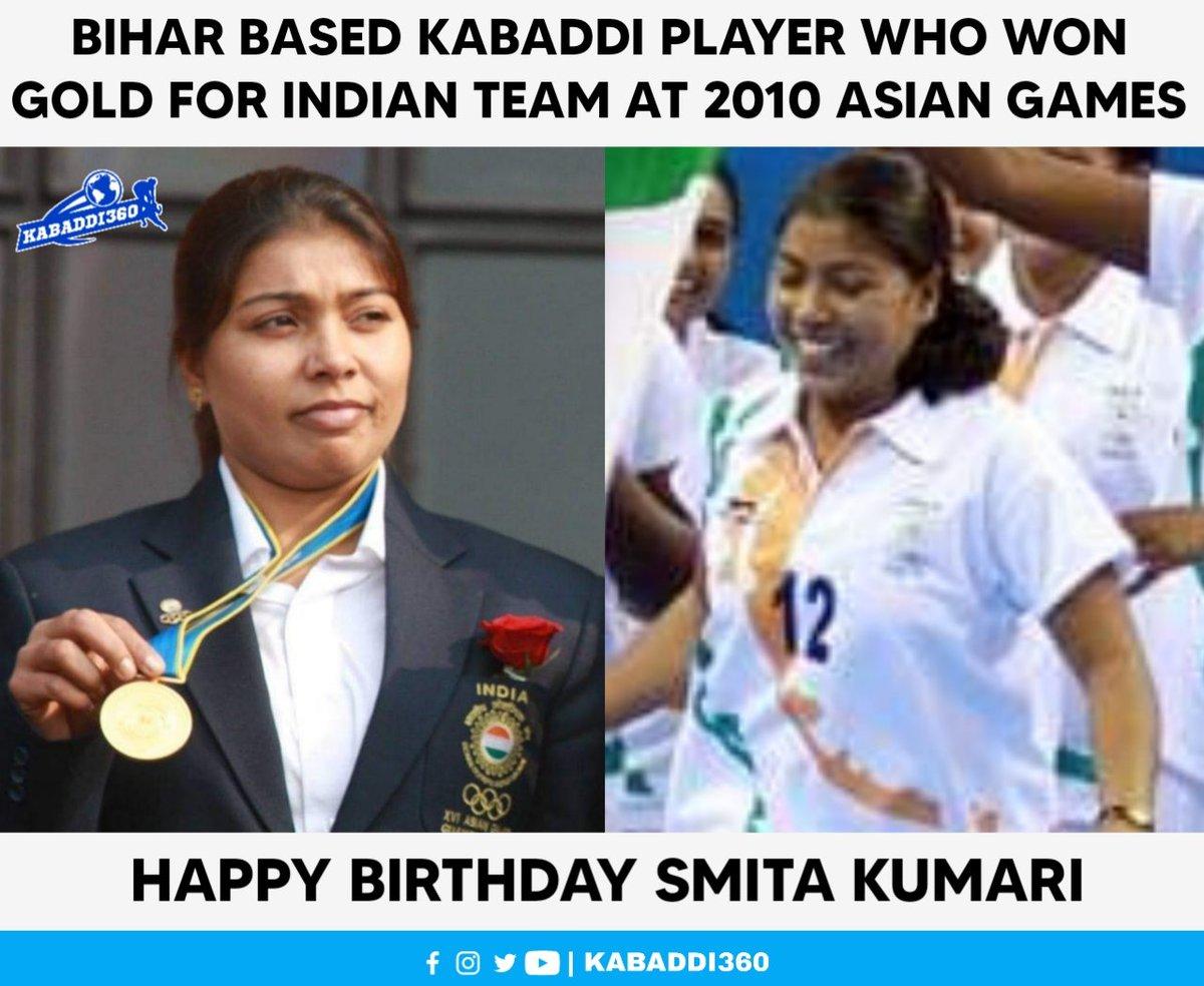 Wishing Indian women's Kabaddi player Smita Kumari a very happy birthday 🎂  #SmitaKumari #WomensKabaddi #HappyBirthday #Kabaddi360