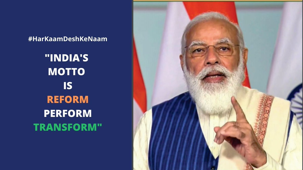 #ReformPerformTransform  How #GoodGovernance changed the landscape of #disaster management in India.   Watch this thread!  #HarKaamDeshKeNaam
