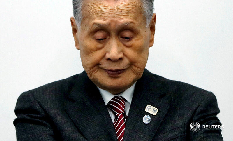 @ReutersSports's photo on Tokyo Olympics
