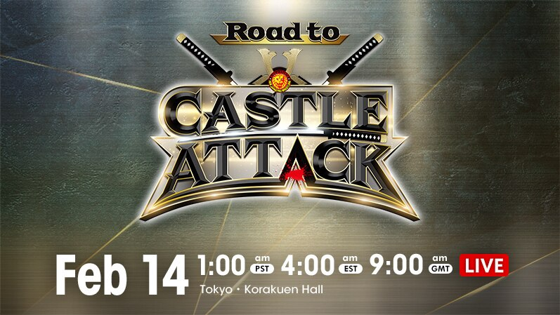 Watch NJPW Road To Castle Attack 2021 2/27/21