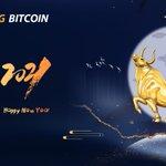 Image for the Tweet beginning: #YearOfTheOx(Chinese New Year 2021) is
