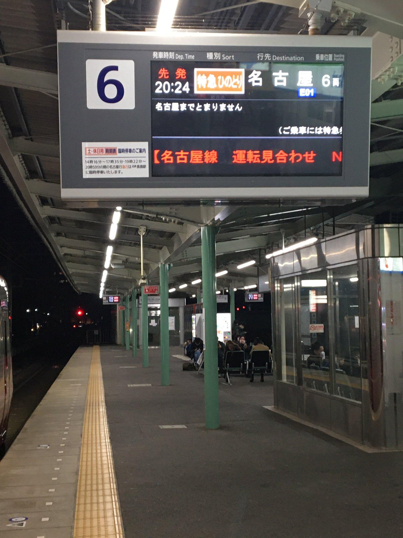 近鉄名古屋線の白塚駅~高田本山駅の人身事故の画像