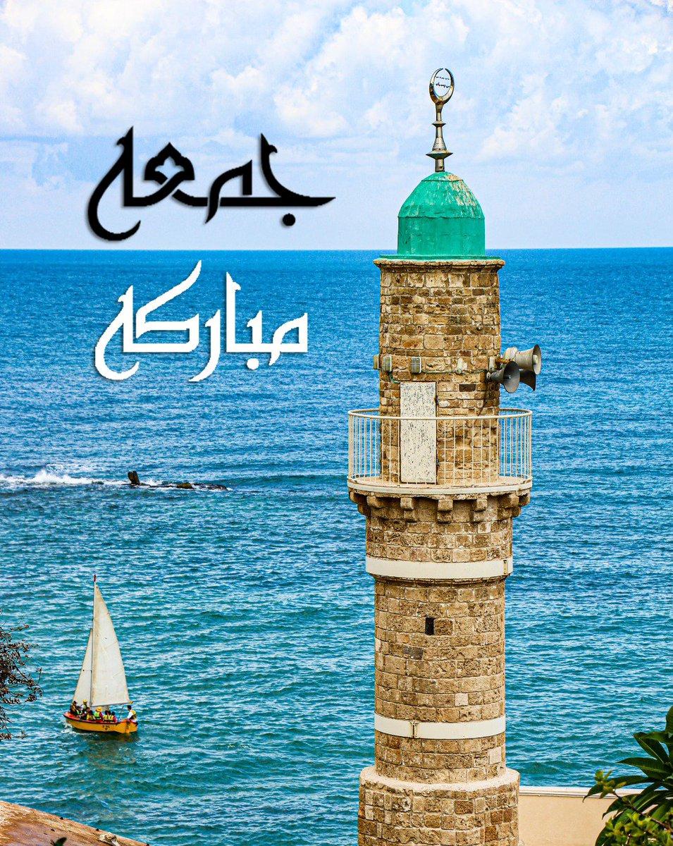 إسرائيل تغرد : مسجد البحر، يافا، على شاطئ البحر الأبيض المتوسط طيب الله جمعتكم …