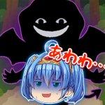 BonchanBobobonのサムネイル画像