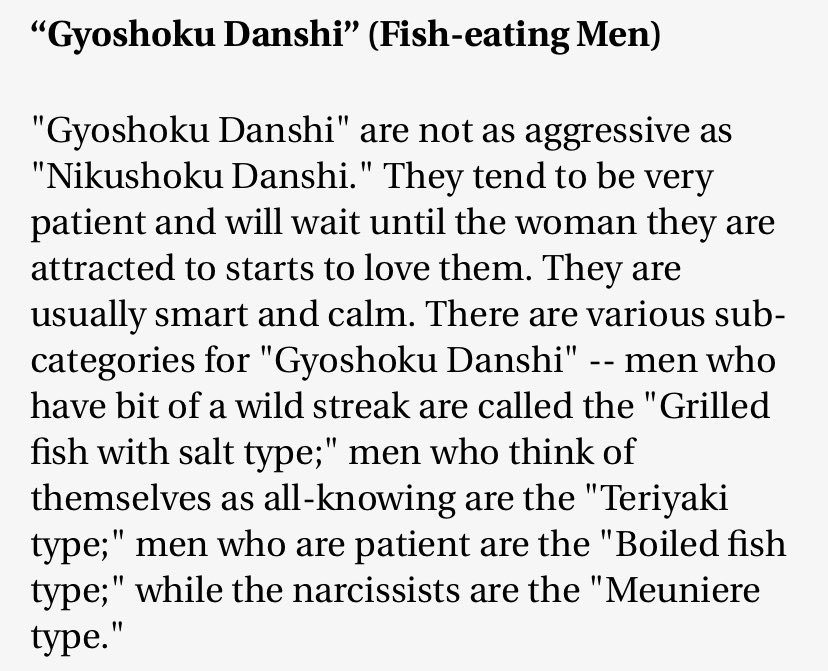 Between the carnivore and herbivore, there are many types. Like the fish-eating guys (魚食系). Not as aggressive as the carnivore, they are patiently waiting for the woman they like to like them too. And there are many sub-categories :Are you more into teriyaki or meunière?