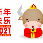 Image for the Tweet beginning: 来自我们到你新年快乐 🏮💛  Happy New Year from