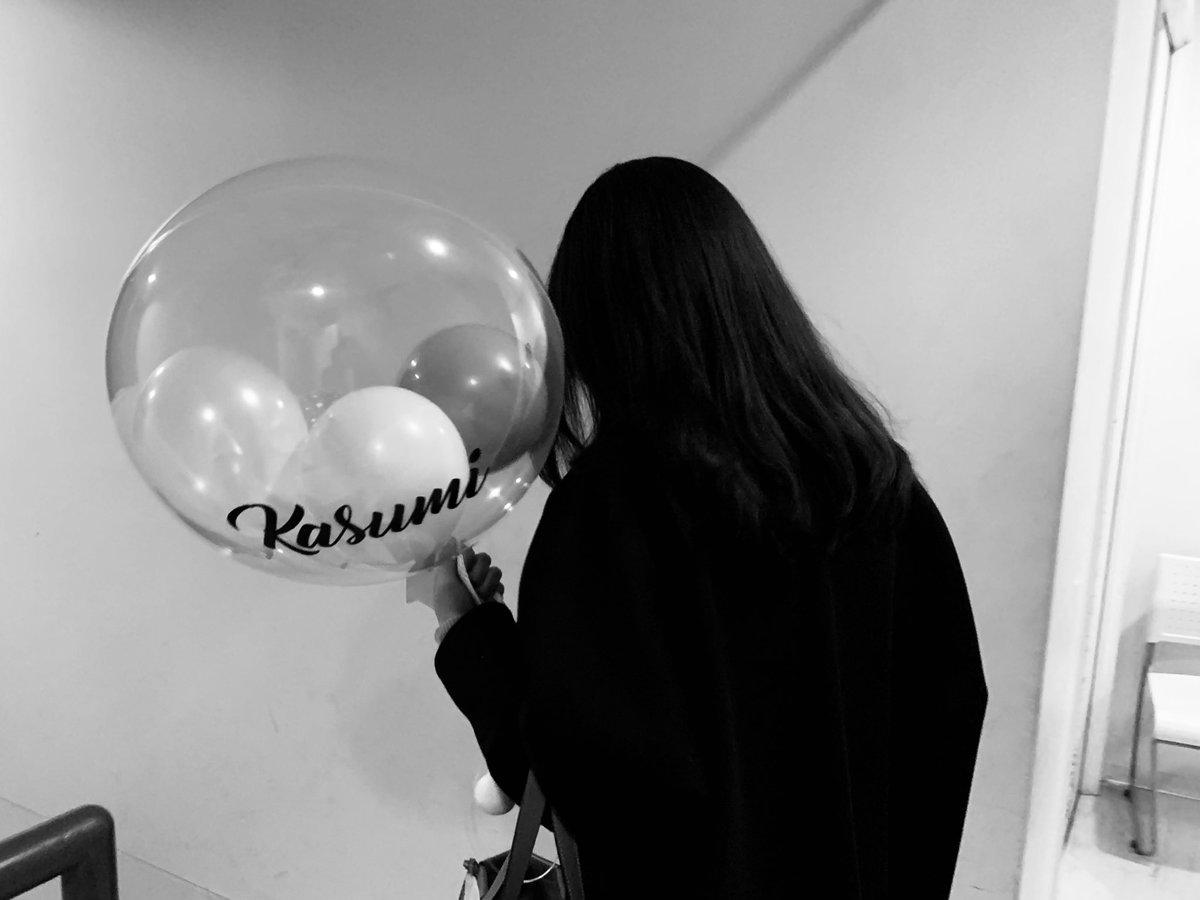 \ Happy Birthday /   2/13 本日、架純氏28歳になりました!  これからも有村架純のご声援よろしくお願いします!  #有村架純