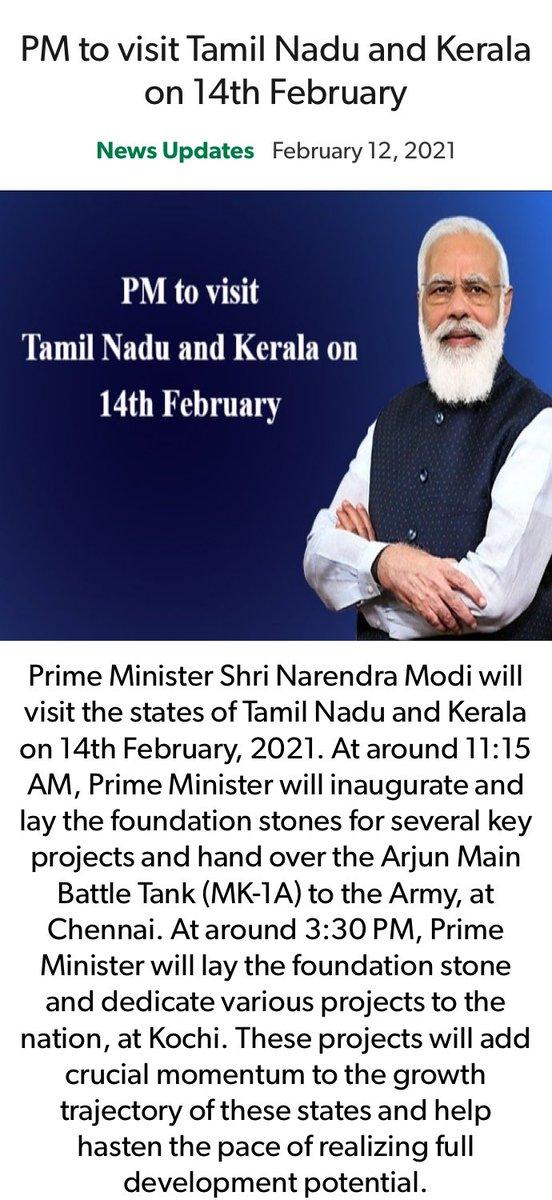 PM to visit Tamil Nadu and Kerala on 14th February nm-4.com/hDhBew via NaMo App