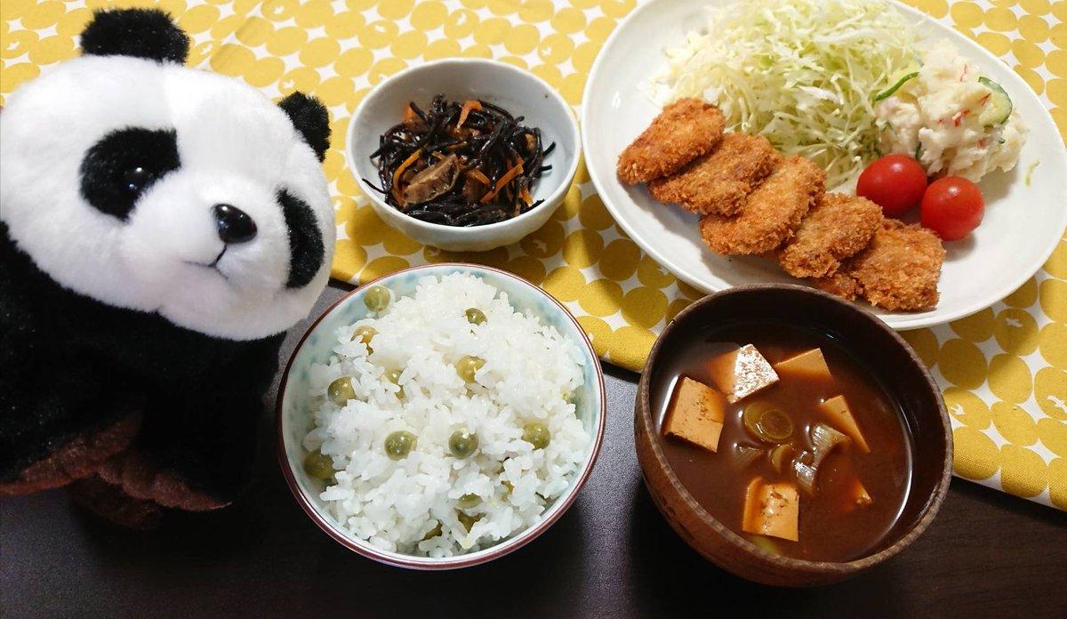 ご飯 晩 は の 今日
