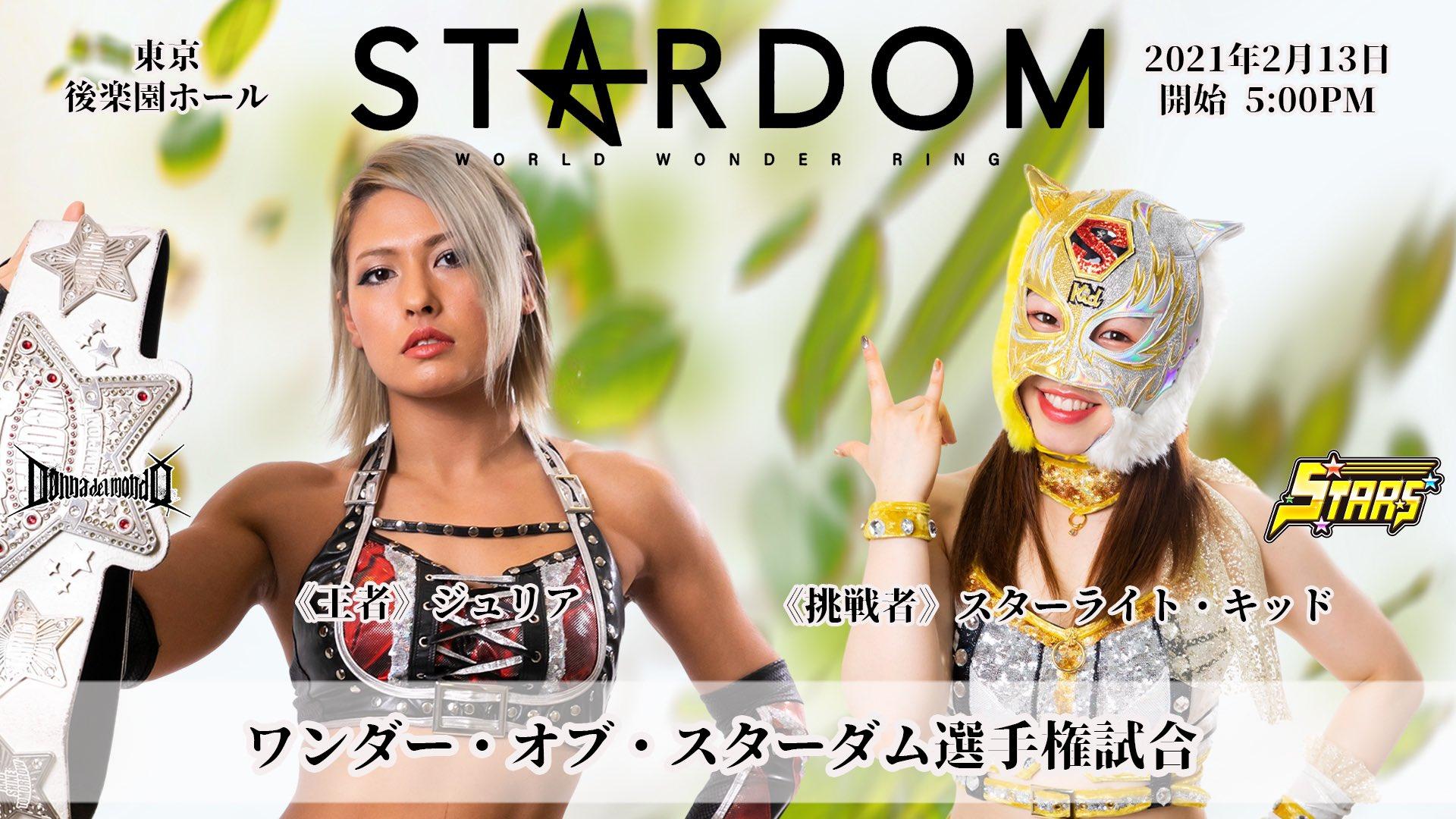 STARDOM Go To BUDOKAN! Results: Giulia Vs. Starlight Kid, Chigusa Nagayo  Appears - Wrestling Inc.