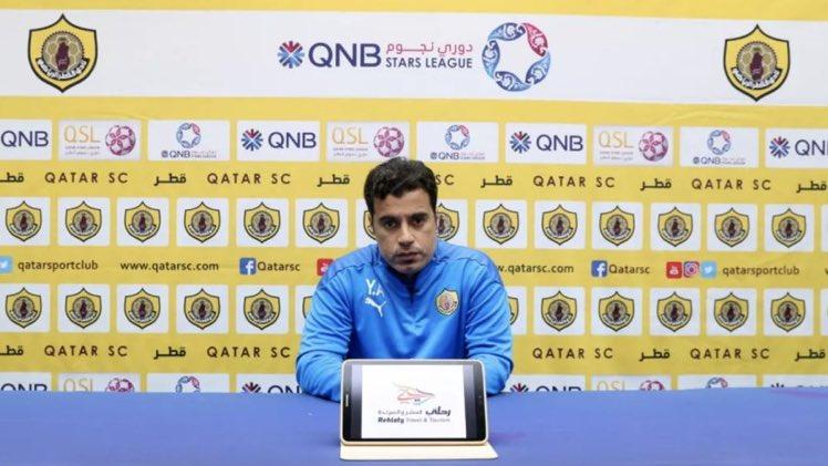 ️ يونس علي مدرب نادي قطر تنتظرنا مواجهة صعبة أمام أم صلال