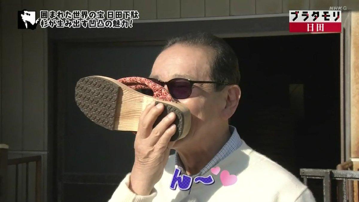 日田 ブラタモリ