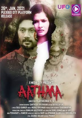 Aathma (2021) Malayalam 720p HEVC HDRip x265 AAC ESubs  (700MB) Full Movie Download