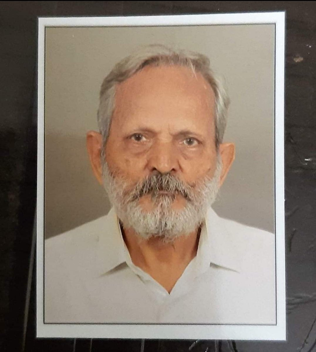 Maithili poet Ramlochan Thakur, a patient of Alzheimers, has gone #missing from his house at Italgacchia near Kolkata airport since yesterday. Police has been informed. People from #Kolkata please inform if you come across somebody looking like him #missingperson #ramlochanthakur