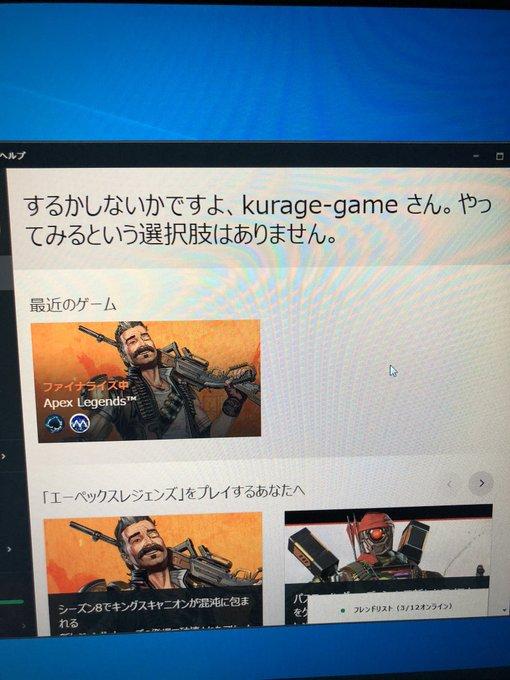kurage_motovlogの画像