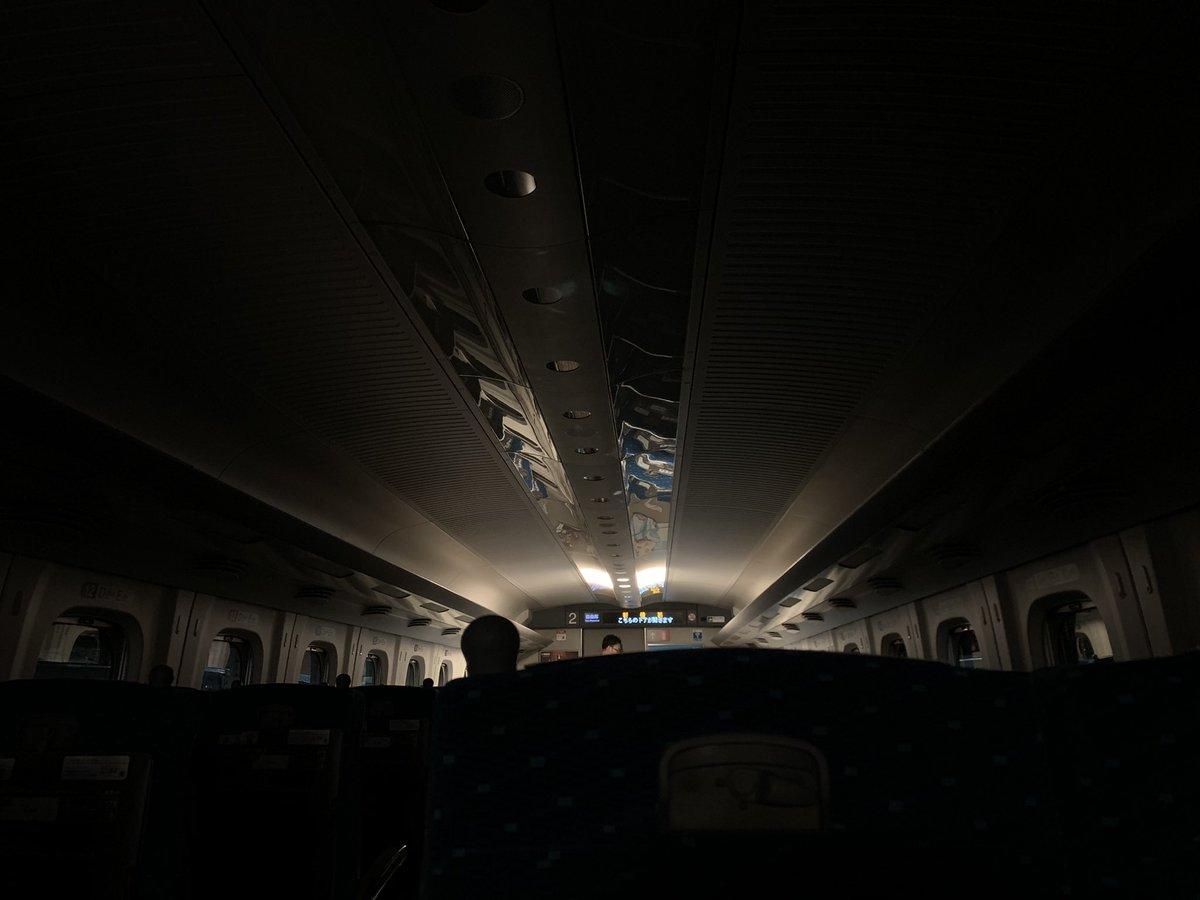 東海道新幹線 東京~掛川で運転見合わせ 地震の影響