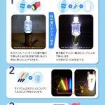 停電の時に役立つ!?近なもので明かりを確保する方法!
