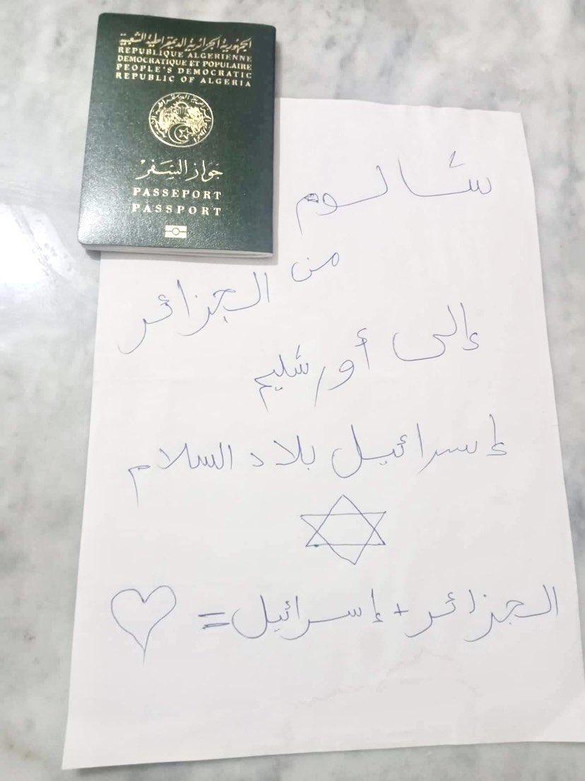 أفيخاي يغرد : رسالة محبة بعث بها أحد سكان #الجزائر تروي قصة التعاطف الإنساني الذي تشهده منطقتنا هذه الأيام بعيدًا …