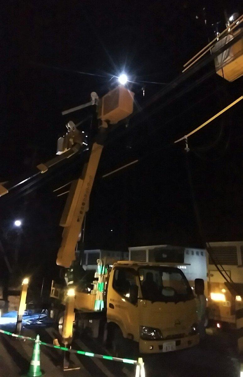 電力 情報 東北 停電