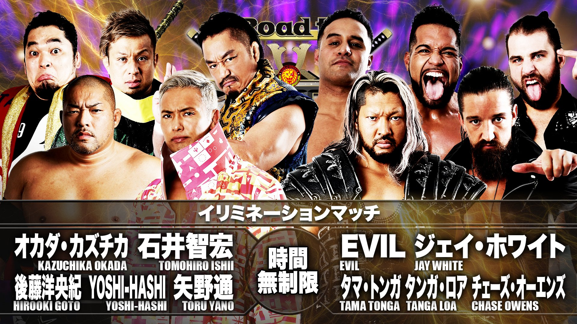 NJPW Road To Castle Attack Results: Bullet Club Vs. Chaos