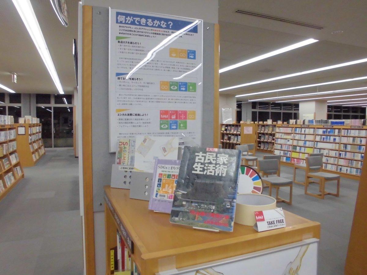 市 図書館 相模原