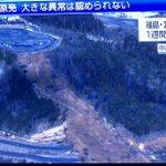 福島県にあるエビスサーキットが地震の影響で甚大な被害に!