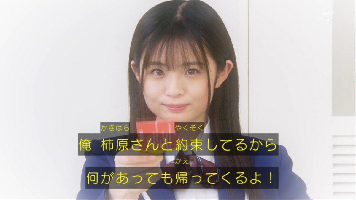 メイジャー 柿原 キラ キラメイジャーエピソードゼロの女子高生・西葉瑞希がかわいい!キャストの本名も