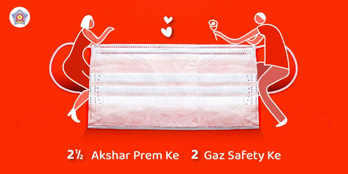 The three magical words everyone wants to hear this #ValentinesDay - Safety Comes First.