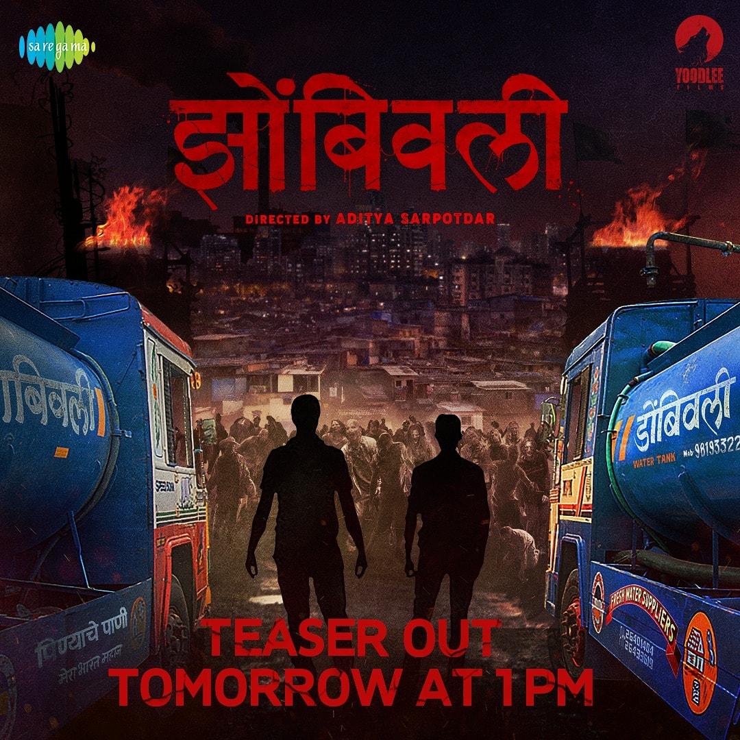 मराठीतला पहिला झॉम्बी सिनेमा - 'झोंबिवली'!!!!  टीजर येत आहे उद्या !   ते पोहोचतीलच, तुमच्या दारापर्यंत. 🧟♀️🧟♂️