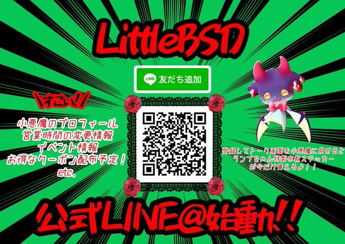 little_bsdの画像
