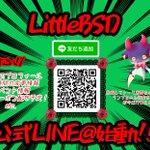 little_bsdのサムネイル画像