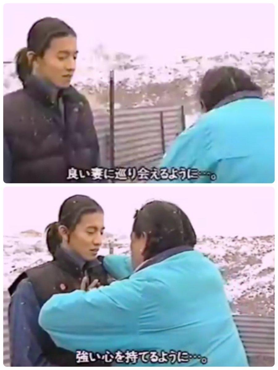 蜜柑 ブログ 拓哉 木村 ファン 夏