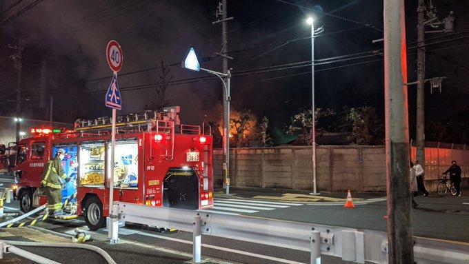 火災 東レ 愛知 工場